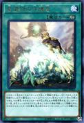 WorldLegacyGuardragon-SAST-JP-R