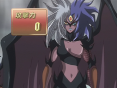 Yubel-JP-Anime-GX-NC