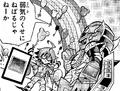 BalloonCarnival-JP-Manga-DY-NC.png