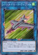 BattledroneWarrant-JP-Anime-VR