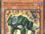 Chobham Armor Dragon