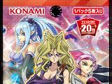 Duelist Pack: Legend Duelist 4