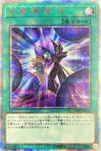 DarkMagicTwinBurst-20TH-JP-20ScR