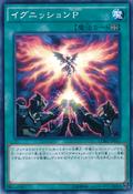 IgnitionPhoenix-CORE-JP-C