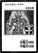 JacksKnight-JP-Manga-MW