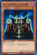 LordofD-DP16-JP-C