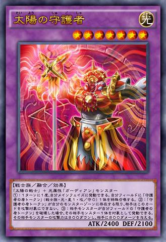 File:LuminousKeeper-JP-Anime-AV.png