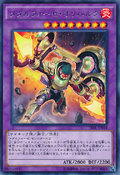 MetalfoesOrichalc-TDIL-JP-R