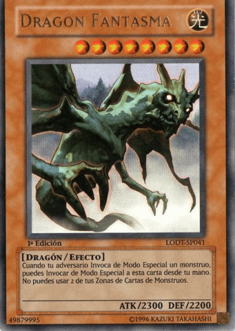 File:PhantomDragon-LODT-SP-UR-1E.png