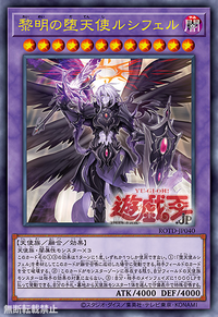 YuGiOh! TCG karta: The First Darklord