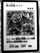 BatTheForestNinja-JP-Manga-5D