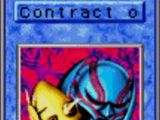 Contract of Mask