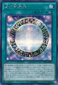 DarkMagicalCircle-TDIL-JP-ScR