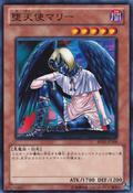 DarklordMarie-BE01-JP-C