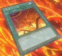 ErosionHandForest-JP-Anime-ZX