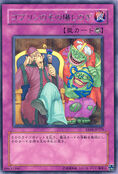 GoblinOutoftheFryingPan-EE04-JP-R