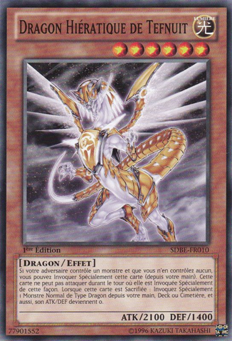 File:HieraticDragonofTefnuit-SDBE-FR-C-1E.png