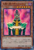 Jinzo-DC01-JP-UPR