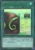 MagicGateofMiracles-20TH-JP-UPR