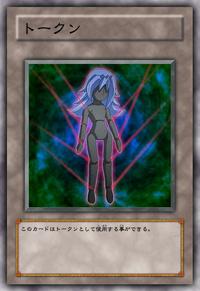 ManipulatorToken-JP-Anime-ZX