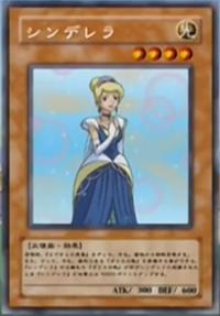 Prinzessin-JP-Anime-DM