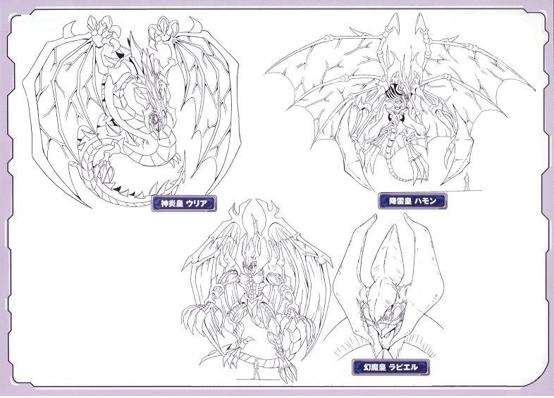 Raviel Lord Of Phantasms Character