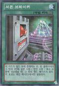 SummonBreaker-LTGY-KR-NR-UE