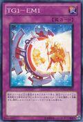 TG1EM1-EXVC-JP-C