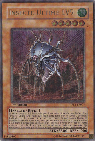 File:UltimateInsectLV5-FET-FR-UtR-1E.png