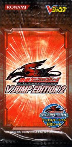 V Jump Edition 2