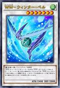 WindwitchWinterBell-JP-Anime-AV