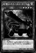 ArtilleryCatapultTurtle-JP-Manga-OS