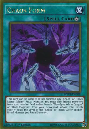 ChaosForm-MVP1-EN-GUR-1E