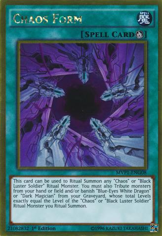 File:ChaosForm-MVP1-EN-GUR-1E.png
