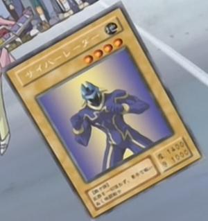 File:CyberRaider-JP-Anime-DM.png