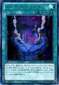 DarkCalling-DE02-JP-ScR