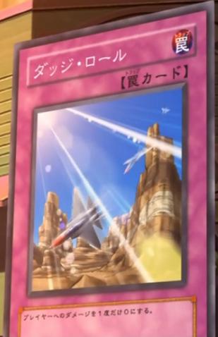 File:DodgeRoll-JP-Anime-5D.png