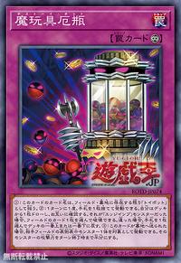 YuGiOh! TCG karta: Frightfur Jar