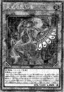 ShamanoftheTenyi-JP-Manga-OS