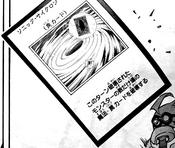 SonicCyclone-JP-Manga-AV