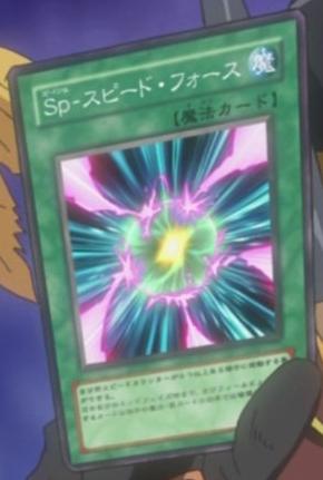 File:SpeedSpellSpeedForce-JP-Anime-5D.png