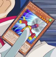 SpeedroidRubberbandPlane-JP-Anime-AV