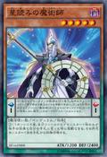 StargazerMagician-ST14-JP-OP