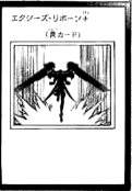 File:XyzRebornPlus-JP-Manga-ZX.png