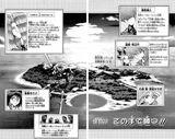 Yu-Gi-Oh! Duelist - Duel 018