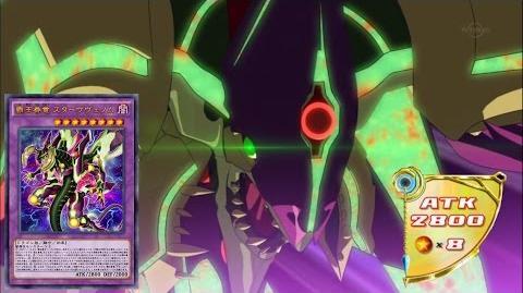 (Eng Subbed) Supreme King Servant Dragon Starving Venom Summon & Effect 覇王眷竜 スターヴヴェノム Ep