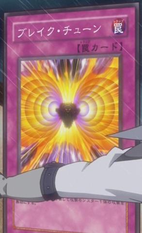 File:BreakTune-JP-Anime-5D.png