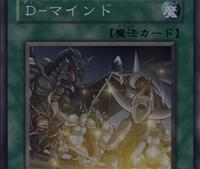 DMind-JP-Anime-GX