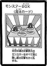 File:FairyBox-JP-Manga-DM.png
