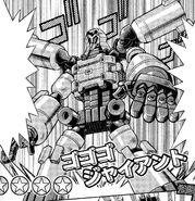 GogogoGiant-JP-Manga-DZ-NC